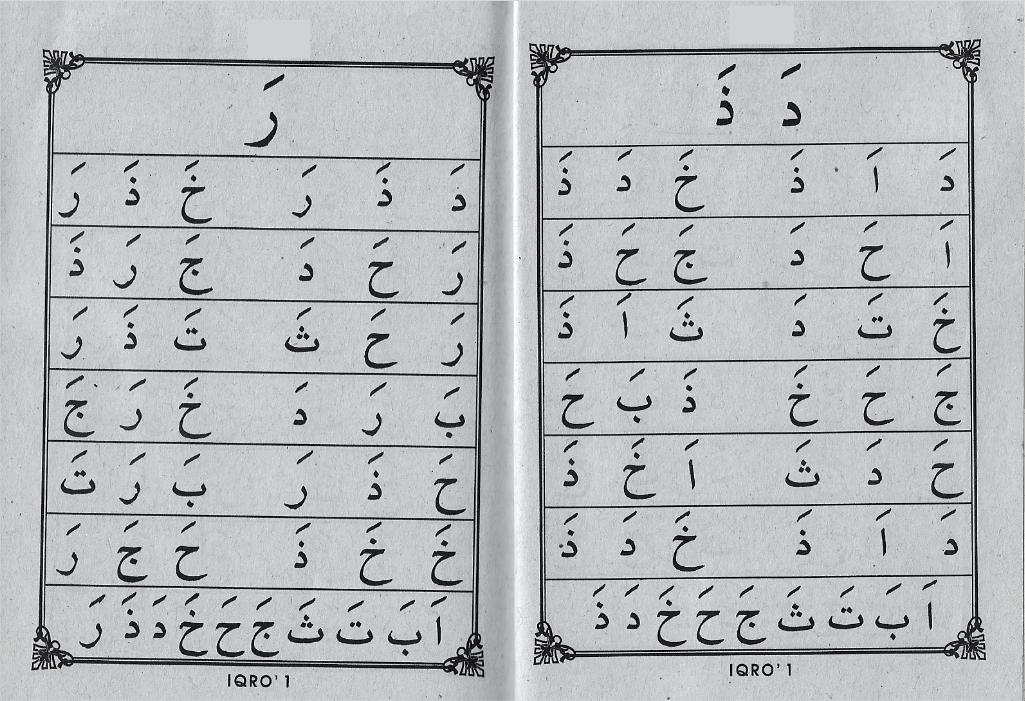 IQRO' Jilid 1 Halaman 8 dan 9