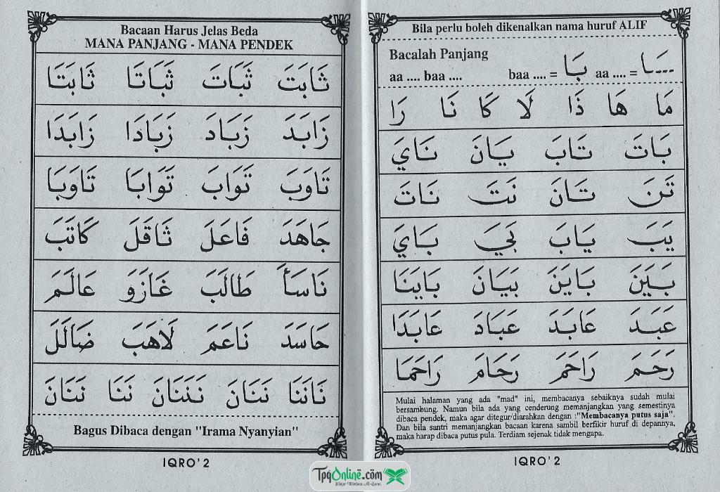 IQRO' Jilid 2 Halaman 14 dan 15