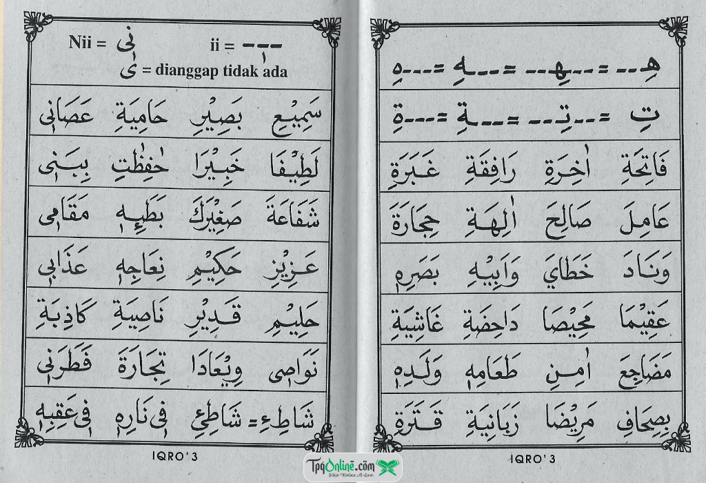 IQRO' Jilid 3 Halaman 10 dan 11