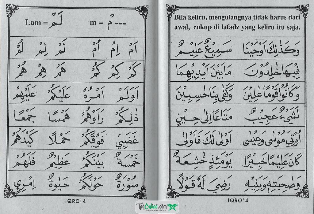 IQRO' Jilid 4 Halaman 10 dan 11
