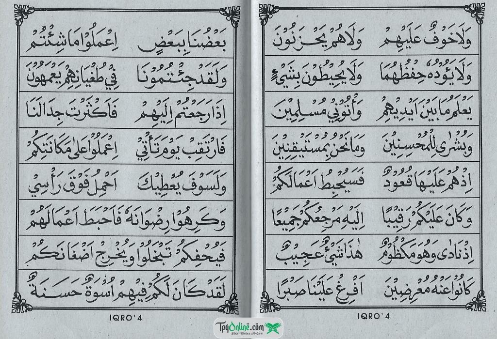 IQRO' Jilid 4 Halaman 26 dan 27