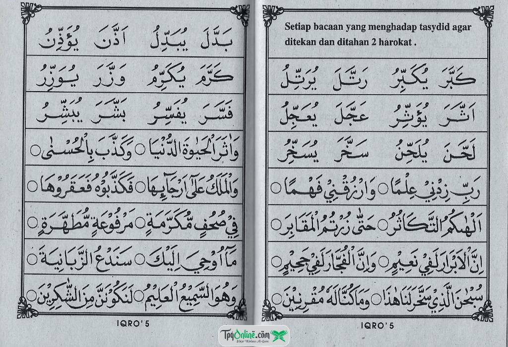 IQRO' Jilid 5 Halaman 14 dan 15