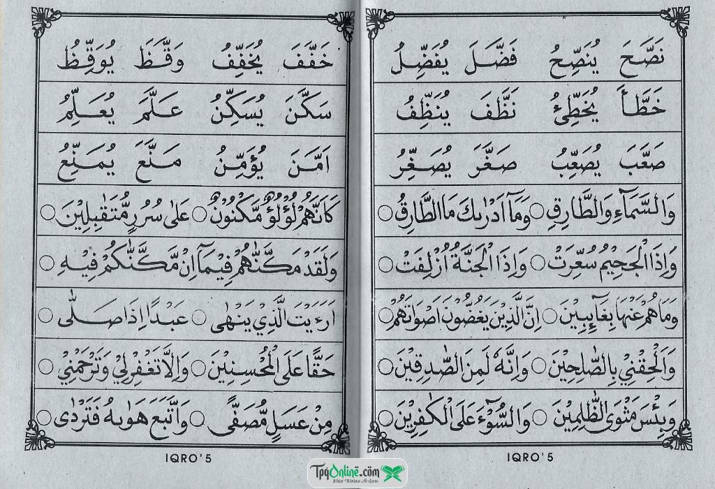 IQRO' Jilid 5 Halaman 16 dan 17
