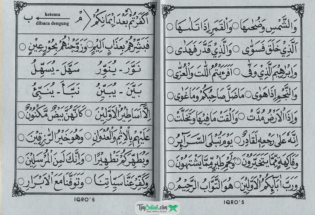 IQRO' Jilid 5 Halaman 18 dan 19