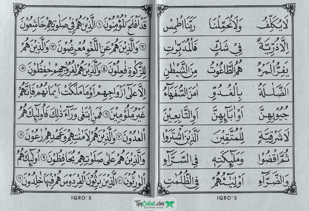IQRO' Jilid 5 Halaman 20 dan 21