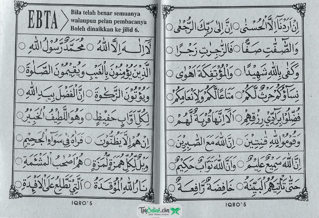 IQRO' Jilid 5 Halaman 28 dan 29