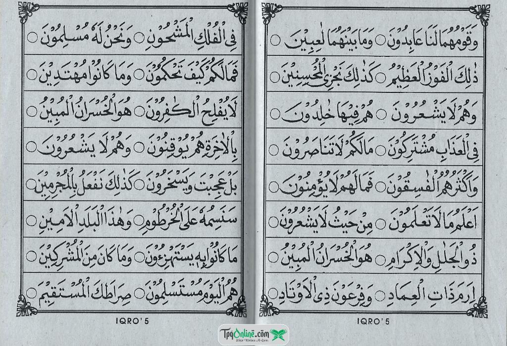 IQRO' Jilid 5 Halaman 4 dan 5