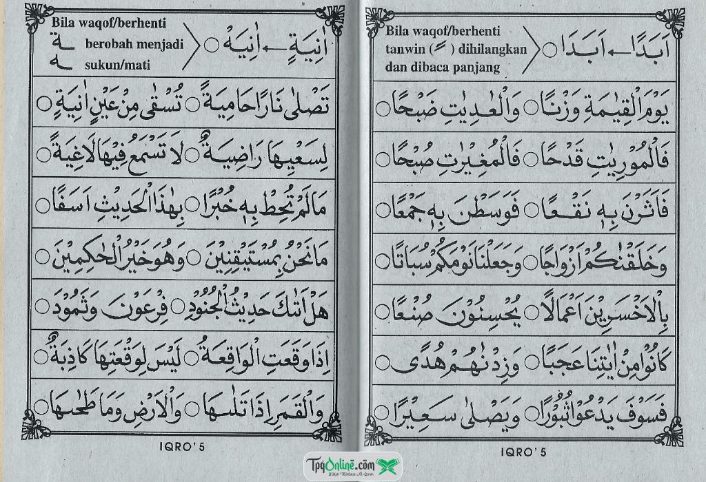 IQRO' Jilid 5 Halaman 6 dan 7