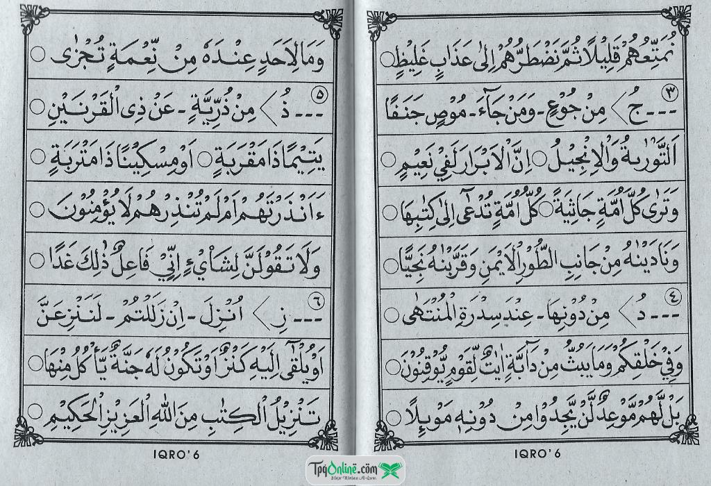 IQRO' Jilid 6 Halaman 12 dan 13