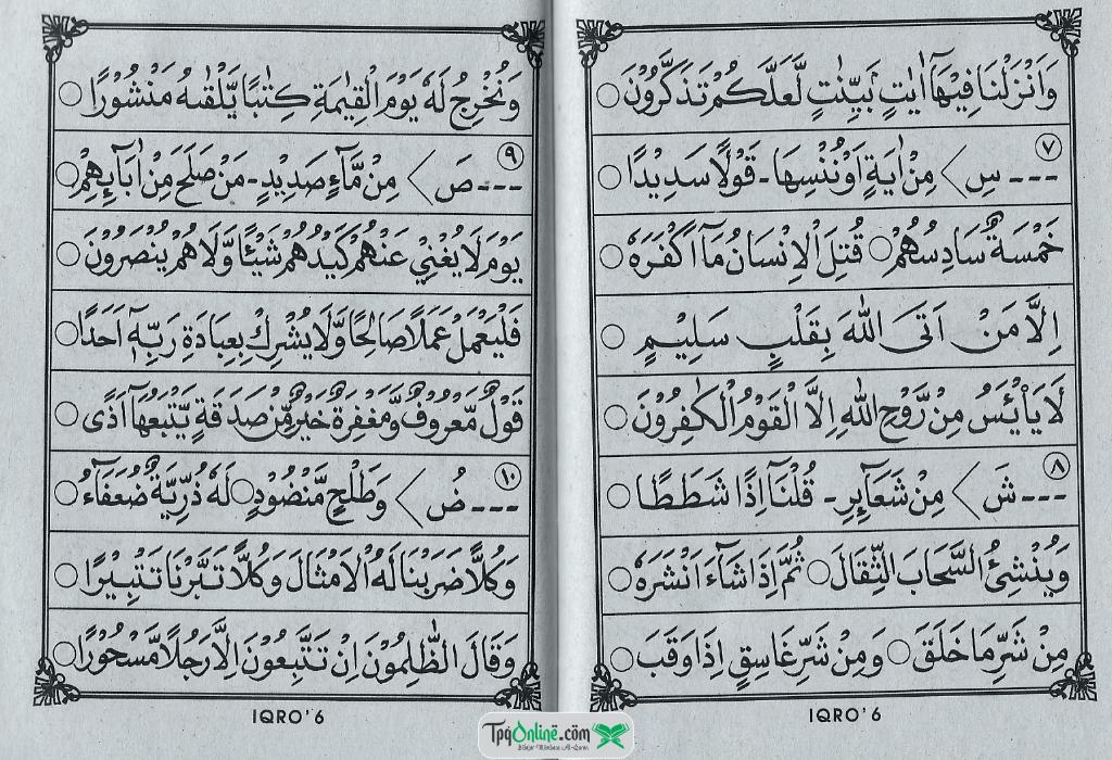 IQRO' Jilid 6 Halaman 14 dan 15