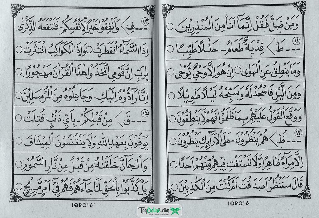 IQRO' Jilid 6 Halaman 16 dan 17