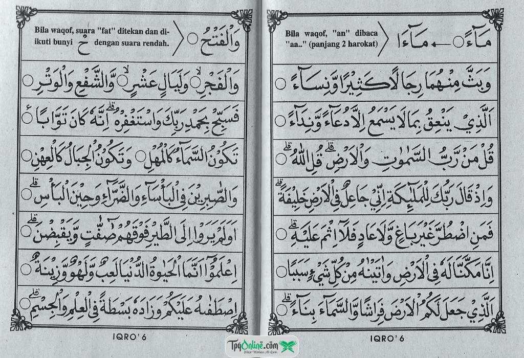 IQRO' Jilid 6 Halaman 22 dan 23