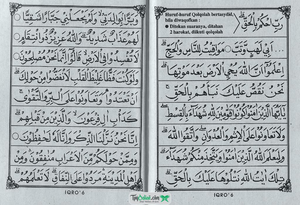 IQRO' Jilid 6 Halaman 24 dan 25