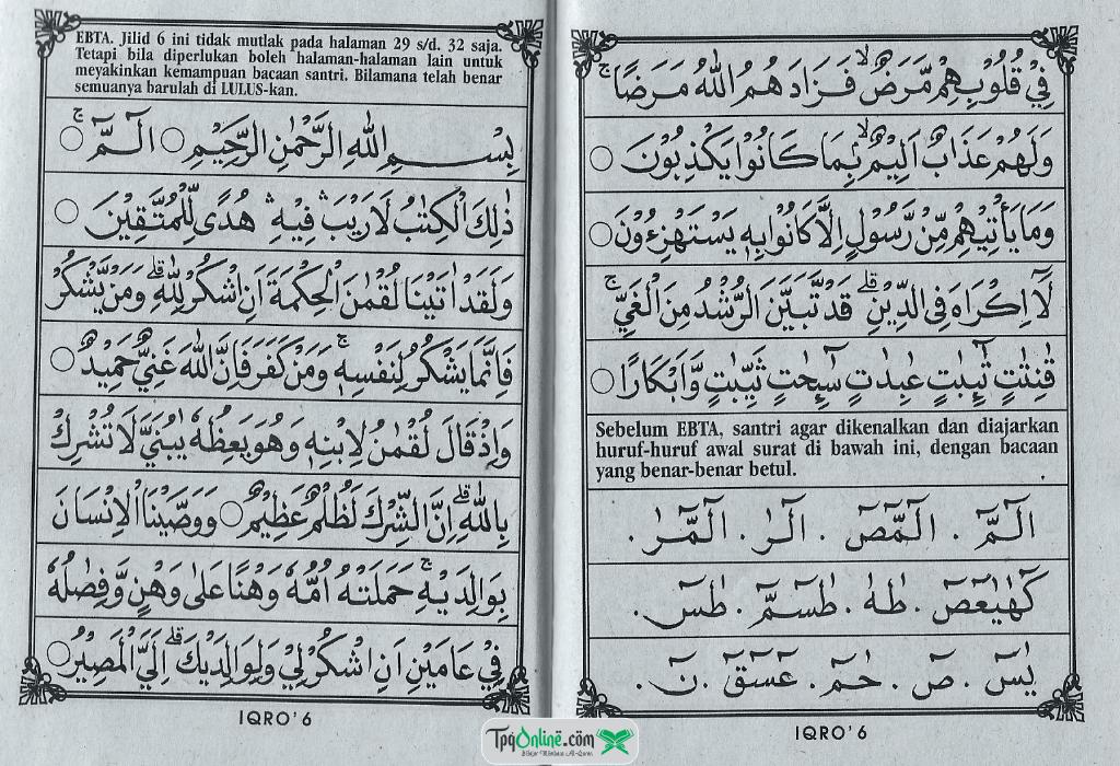 IQRO' Jilid 6 Halaman 26 dan 27