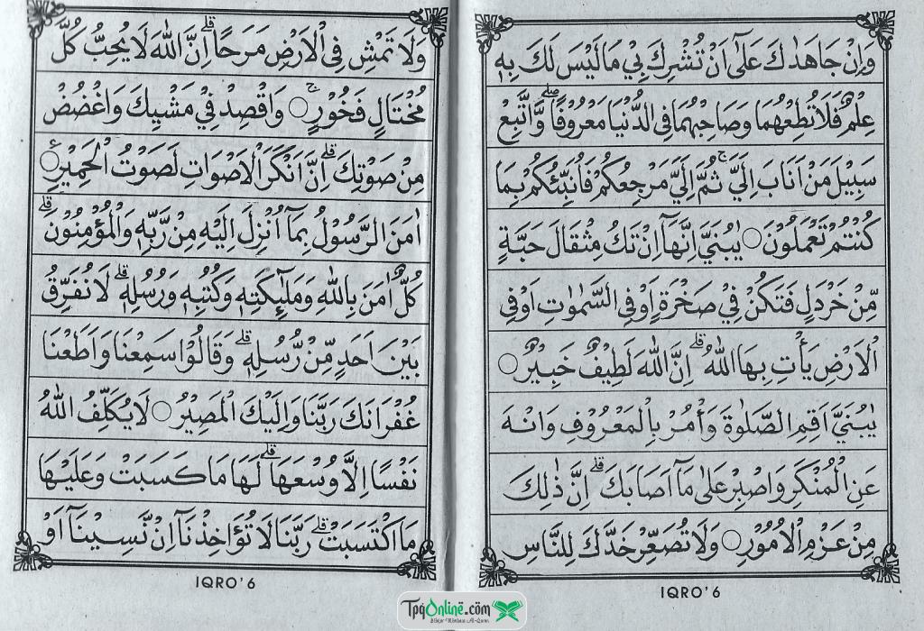 IQRO' Jilid 6 Halaman 28 dan 29