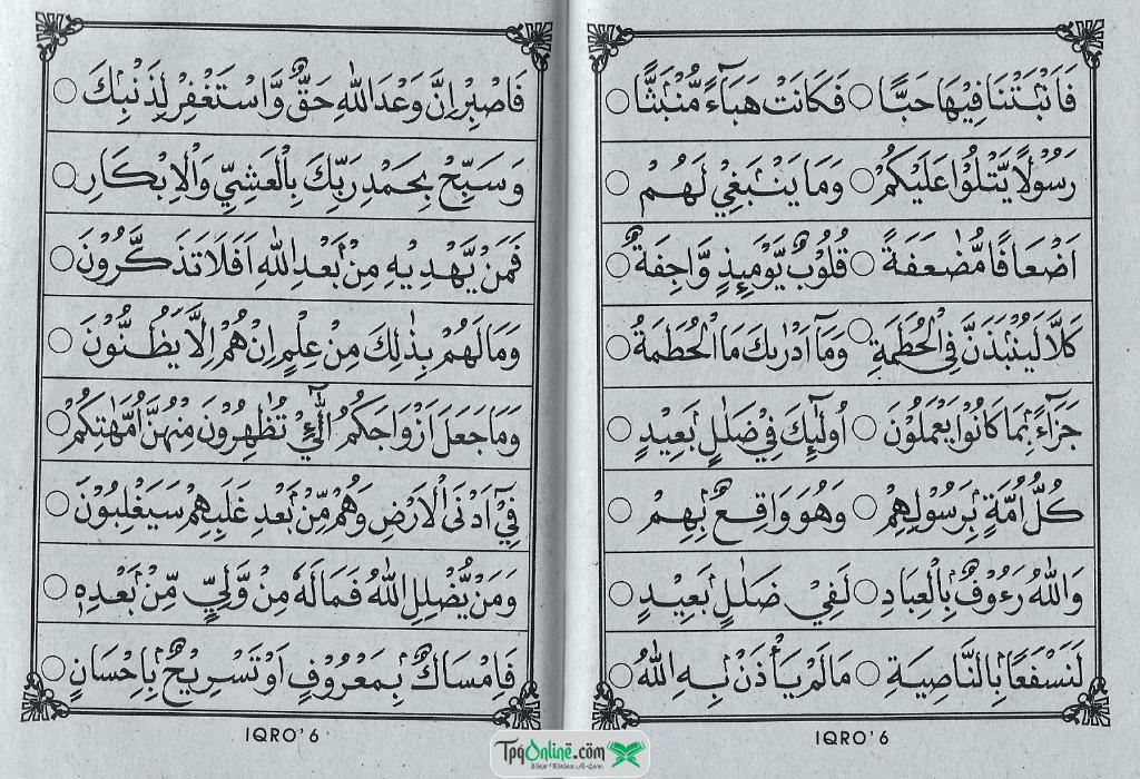 IQRO' Jilid 6 Halaman 8 dan 9
